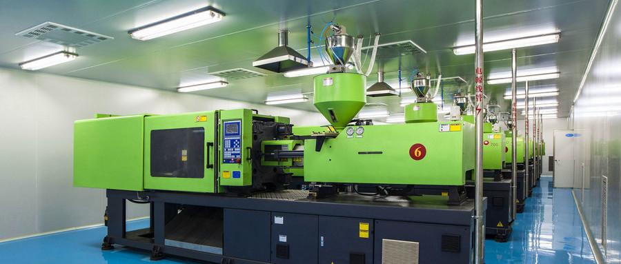 轧钢工艺流程介绍