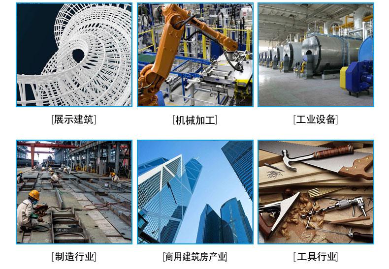 上海邦蕴实业发展有限公司