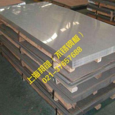 不锈钢板316L
