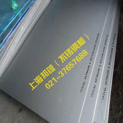 不锈钢TP316