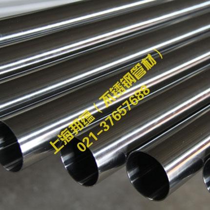 316L不锈钢无缝抛光管