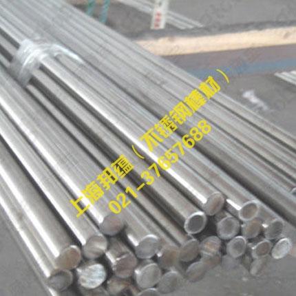 316L不锈钢圆棒