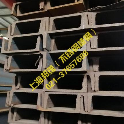 Q345不锈钢槽钢
