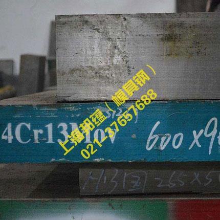 进口P20模具钢