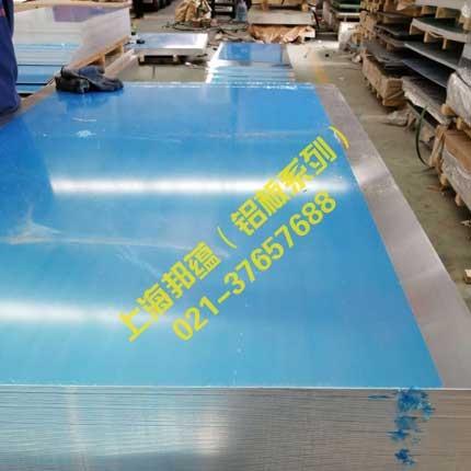 O态覆膜1060铝板