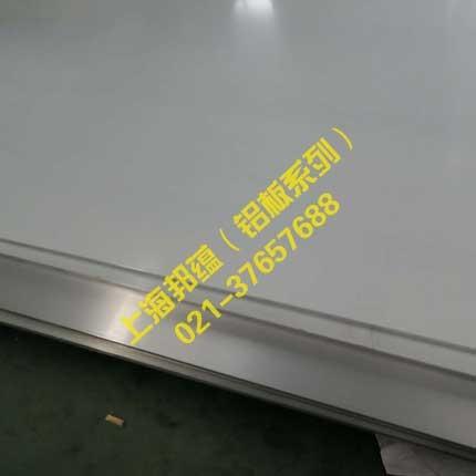 1100A铝板