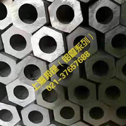 6082六角铝管