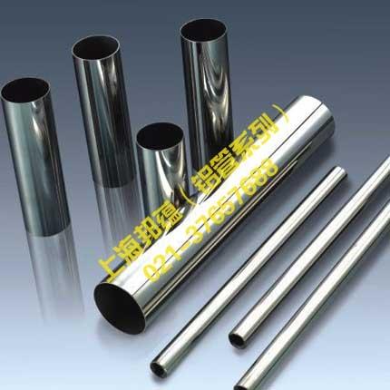 5056铝管