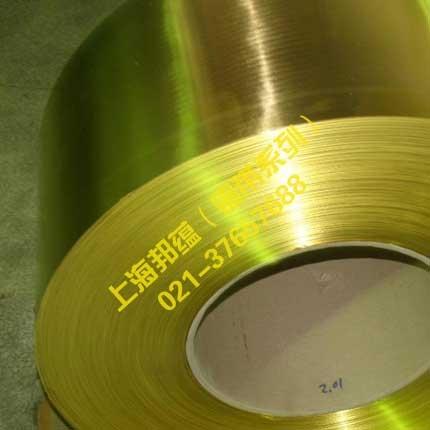 H62黄铜带