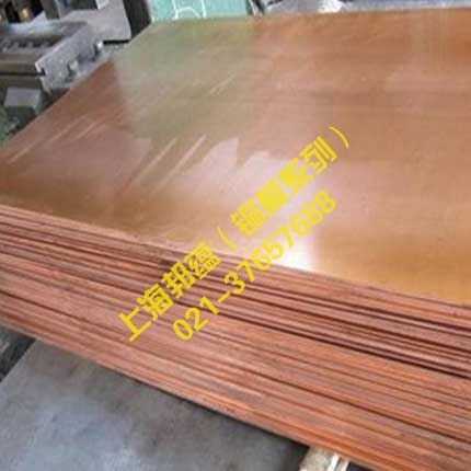 H59铜合金板