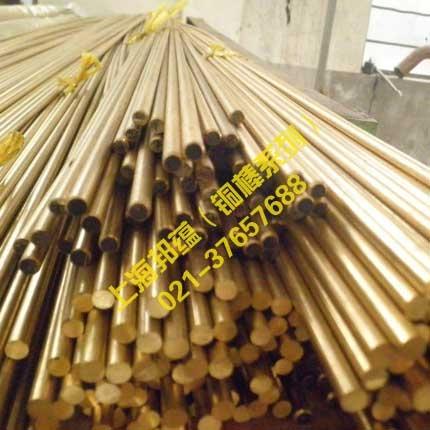 C3604铜棒
