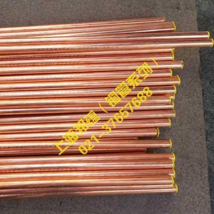 410A铜管
